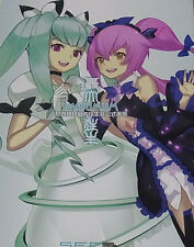 Nagiryou Illustration Art Book MAXIMUM DoDonpachi unofficial Artbook RARE