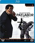 Patlabor TV Collection 3 2pc BLURAY