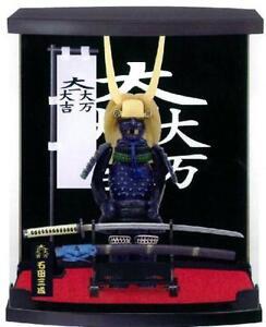 Meister-Japan-Samurai-ARMOR-SERIES-figure-Ishida-Mitsunari-A-type-Japan