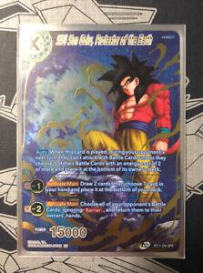 PROTECTOR OF THE EARTH NEAR MINT BT11-034 SR DRAGON BALL SUPER SS4 SON GOKU