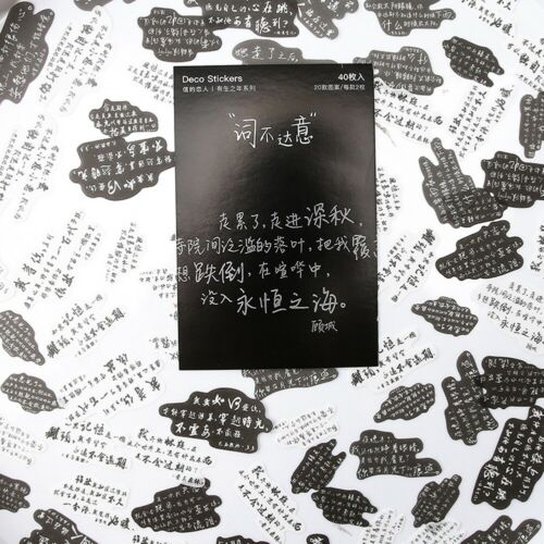40pcs Letters of Lovers Sticker Package Creative Diary Decoration DIY Stickers