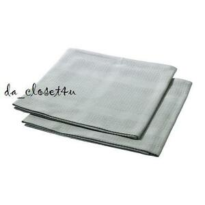 Delicieux Image Is Loading Dish Towel Pack Of 2 Ikea Kitchen Towels