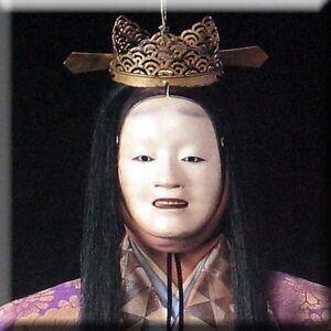 BOOK-Noh-Appreciation-Traditional-Japanese-Mask-Drama-Kabuki