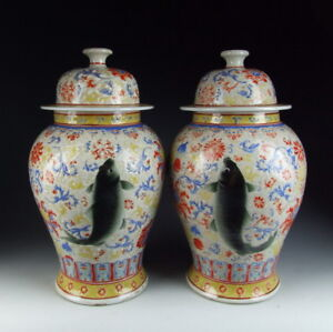Pair-of-Chinese-Antique-Famille-Rose-Porcelain-Lidded-Jars-Fish