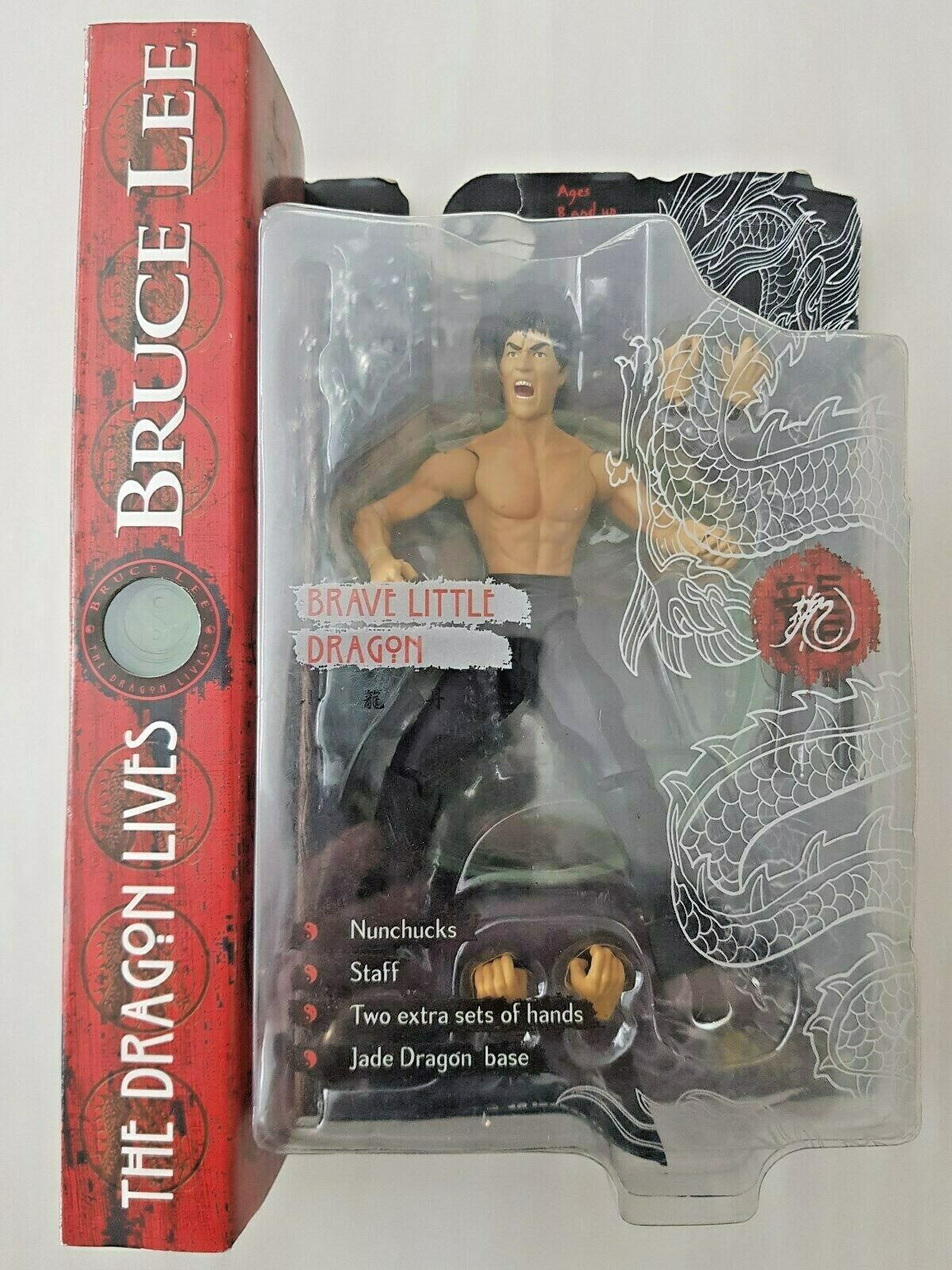 ART ASYLUM  Bruce lee figure THE DRAGON LIVES ENTER THE DRAGON