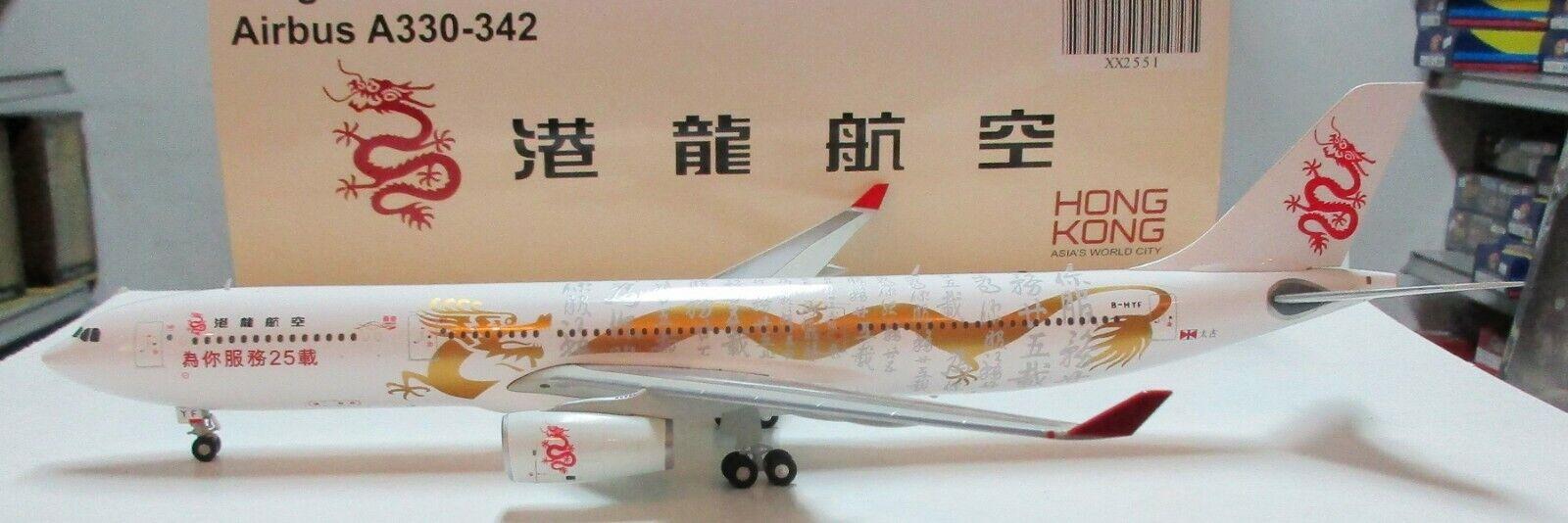JC  Wings 1 200  -  Dragonair Airlines  A330-300    B-HYF  -  XX2551