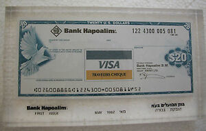 RARE FIRST ISSUE OF VISA $20 TRAVELERES CHECK -FOR BANK HAPOALIM N.Y -MAI 1982