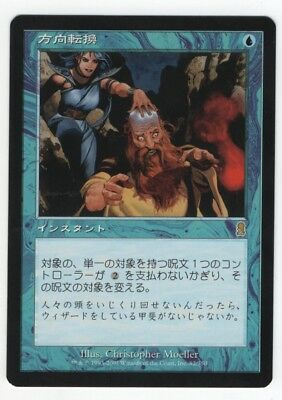 New Frontiers ODY JAPANESE MTG NM,NM