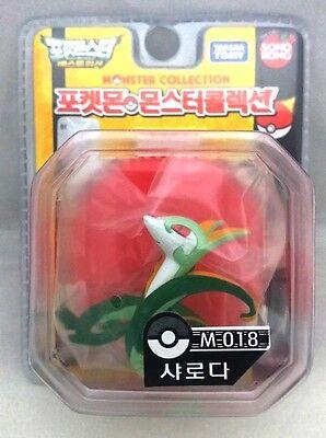 Takara Tomy Pokemon Monster Collection Mini Figure : M-018 Jalorda / Serperior