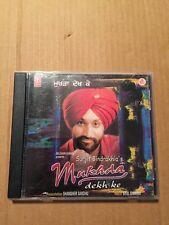 Mukhda Dekh Ke - Surjit Bindrakhia - T-series Punjabi Panjabi Rare Bhangra CD