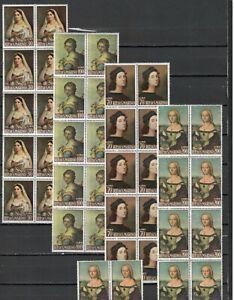 DEALER-STOCK-SAN-MARINO-MNH-Nuovi-1963-Raffaello-Paintings-4v-10-SETS-s32723