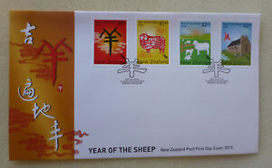 2015-NEW-ZEALAND-YEAR-OF-THE-SHEEP-SET-OF-4-STAMPS-FDC-FIRST-DAY-COVER