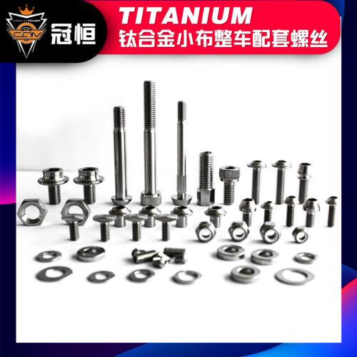 Titanium Alloy Ultralight Bicycle Screw Fastener Screw Set For Brompton