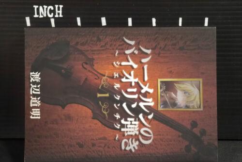 JAPAN Michiaki Watanabe Manga Violinist of Hameln Shchelkunchik 1~8 Complete