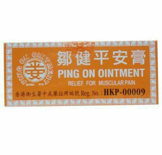 Pingon Hong Kong Muscular Pain Relief Ointment 8g For Sale Online Ebay