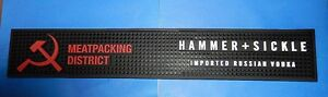 NEW OLD STOCK MEATPACKING DISTRICT BAR MAT HAMMER SICKLE IMPORTED RUSSIAN VODKA