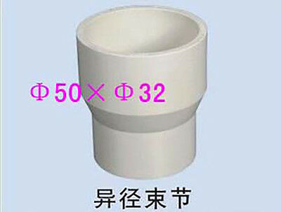 1 pcs 50to32mm Reducer Powertool Adaptor for cyclone dust collector woodworking