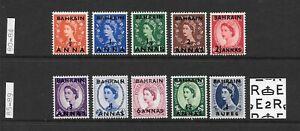 1952-Queen-Elizabeth-II-SG80-to-SG89-full-Set-of-10-stamps-MNH-BAHRAIN
