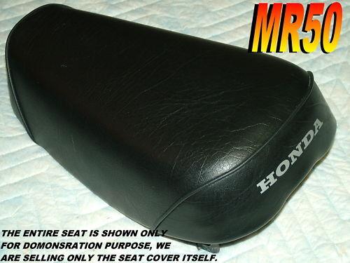 MR50 seat cover for Honda MR 50 Elsinore            004