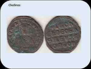Original Follis Leon Vi AÑo 886 / 912 D.c Bizantina ( Mb7302 )