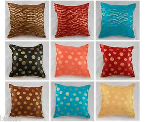 LOVELY-LARGE-24-034-x24-034-CUSHION-COVERS-WITH-WOVEN-EDGING-OPTIONAL-PLUMP-INNER-PADS