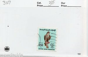 1990-United-Arab-Emirates-307-used-250-Fils-Falcon-bird-stamp-Mute-cancel