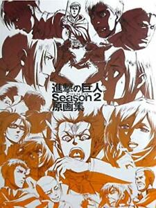 Attack-on-Titan-Season-2-Cut-Collection-Kyoji-Asano-Art-Book