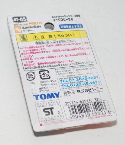 TOMY Bit Char-G SETTING PARTS SET GS-05 micro motor 2.6 torque motor NEW