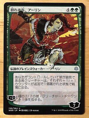 Voice of the Pack Japanese War of the Spark Alternate Anime Art mtg NM Arlinn