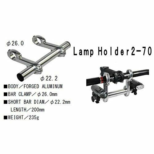 NITTO Lamp Holder 2-70 (Convenient Holder) Japan new .