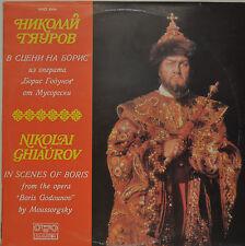 "MOUSSORGSKY - NIKOLAI GHIAUROV - SCENES OF BORIS GODOUNOV   12"" LP (N690)"