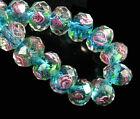 10pcs Loose Peacock Green Glass Rose Flower Inside Lampwork Beads Spacer 12mm