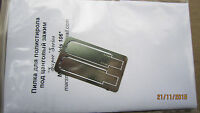 MODEL KIT TOOL  Photo - Etched Craft Saw for Plastic  by Mars Models # 106