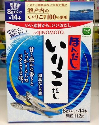 "Ajinomoto ""Hondashi Iriko Dashi"" Sardine Soup Stock. From Japan !!"