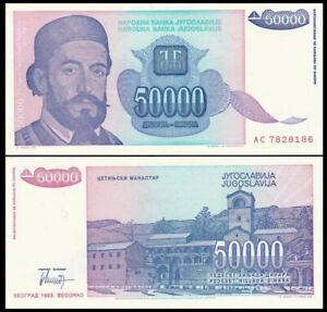 YUGOSLAVIA 50000 (50,000) Dinara, 1993, P-130, Hyperinflation, World Currency