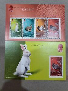 Hong Kong 2011 Year of Rabbit MS MINT MNH 2pcs