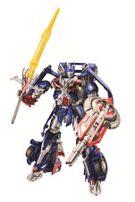 Transformers Age of Extinction Optimus Prime Leader Action Figure New / Sealed