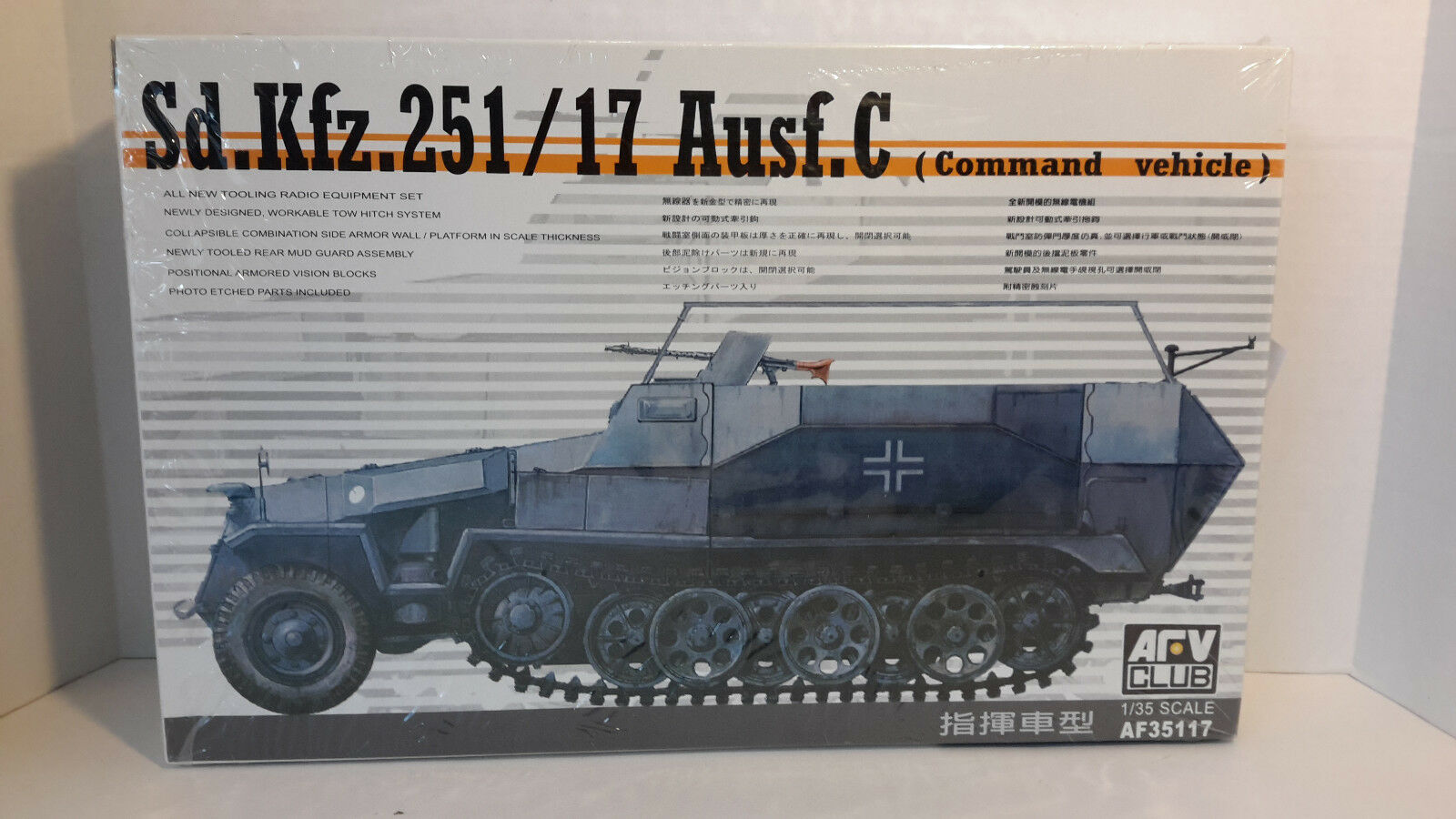 1 35 Scale AFV Club 'Sd.Kfz.251 17 Ausf.C Command Vehicle' Item