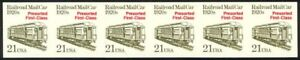 2265a-21c-Railroad-Mail-Car-Imperf-Plate-1-VF-NH-Strip-of-6