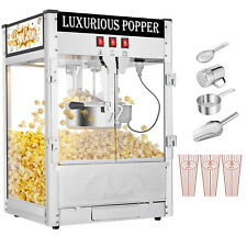 New Zokop Commercial Popcorn Maker Machine 8oz Hot Oil Pop Corn Popper 2 Doors