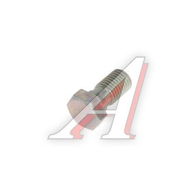 Lada Niva Laika Riva SW 2101 2107 2102 2103 2104 2105 2106 Brake Union Bolt