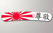 SET 0F 10 JAPANESE FLAG WHEEL RIM STICKERS v001
