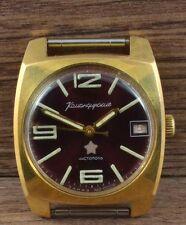 Para hombre Raro Vintage Soviet URSS Ruso reloj VOSTOK WOSTOK Komandirskie