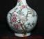 miniature 3 - 16-4-034-Yongzheng-Chinois-Famille-Rose-Porcelaine-Dynastie-Vase-De-Bouteille-Fleur