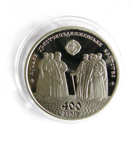 UKRAINE 2017 COIN 5 UAH HRYVNI UNC CAPSULE 400 YEARS OF LUTSK HOLY CROSS BROTHER
