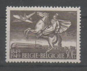 Timbres-de-Belgique-Belgium-ref-COB-N-810A-Neuf-MNH