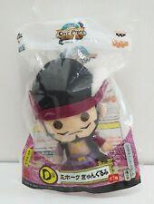 Banpresto One Piece EXTRA CLOSET Re Members Log C Award Marco Lottery Figure