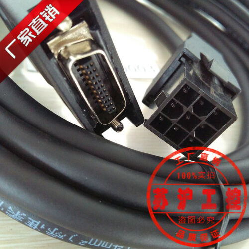 NEW Mitsubishi MR-JCCBL5M-H  Servo Motor Encoder Cable #BDQ GY