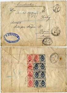 RUSSIA-1897-REGISTERED-to-DERBY-BLOCK-FRANKING
