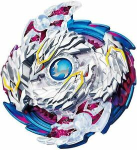 Young Toys Beyblade Burst B-97 Nightmare LONGINUS.DS w// Launcher